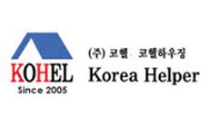 주식회사 코헬하우징