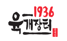 1936 육개장터