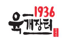 1936 육개장터