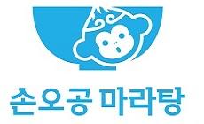 손오공마라탕