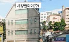 용산구 동자동 35-83 세양빌딩