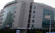 수지공인중개사사무소