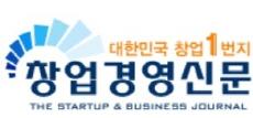 창업경영신문