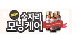 동아제약 요식,유흥 업소용 특판