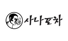 사나포차 창업설명회